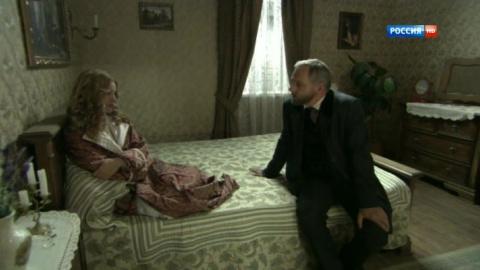 Последний янычар 1 сезон 12 серия, кадр 5