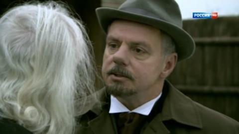 Последний янычар 1 сезон 15 серия