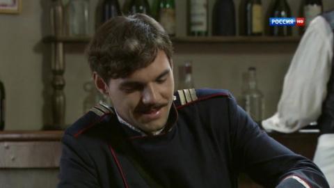 Последний янычар 1 сезон 17 серия, кадр 3