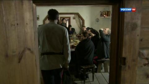 Последний янычар 1 сезон 18 серия, кадр 2