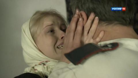 Последний янычар 1 сезон 20 серия, кадр 4