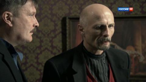 Последний янычар 1 сезон 21 серия, кадр 6