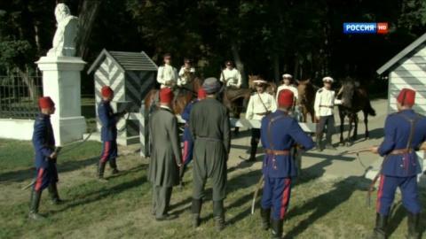 Последний янычар 1 сезон 3 серия, кадр 3