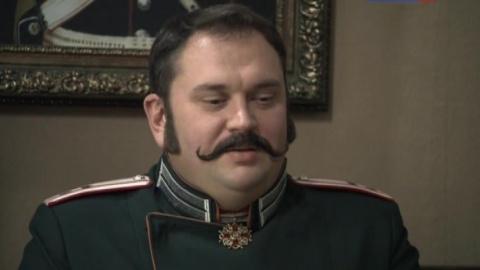 Последний янычар 1 сезон 31 серия, кадр 3