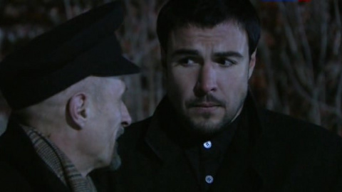 Последний янычар 1 сезон 32 серия, кадр 4