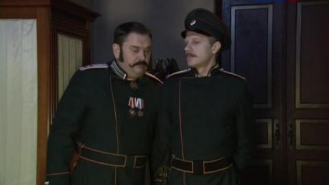 Последний янычар 1 сезон 36 серия, кадр 5