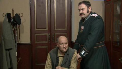 Последний янычар 1 сезон 37 серия, кадр 4