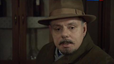 Последний янычар 1 сезон 40 серия, кадр 5