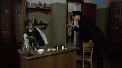 Последний янычар 1 сезон 40 серия, кадр 6
