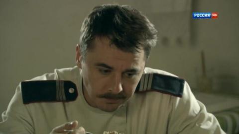 Последний янычар 1 сезон 43 серия, кадр 5
