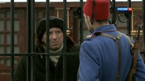 Последний янычар 1 сезон 45 серия, кадр 2