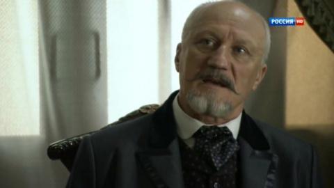 Последний янычар 1 сезон 48 серия, кадр 4