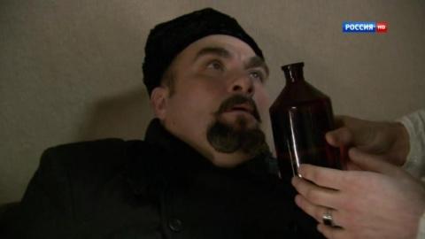Последний янычар 1 сезон 49 серия, кадр 3