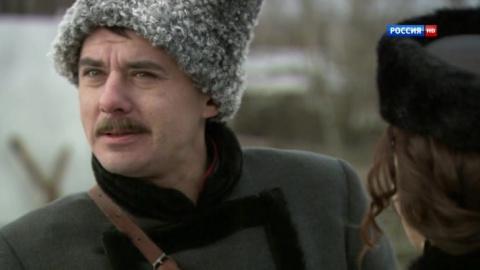 Последний янычар 1 сезон 49 серия, кадр 5