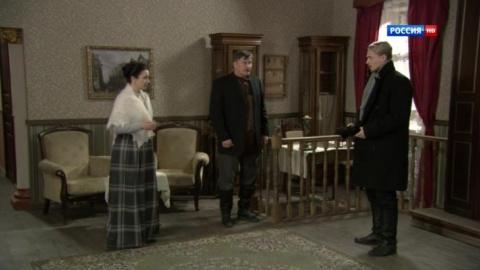Последний янычар 1 сезон 49 серия, кадр 6