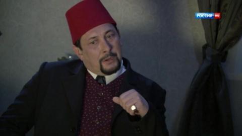Последний янычар 1 сезон 51 серия, кадр 6