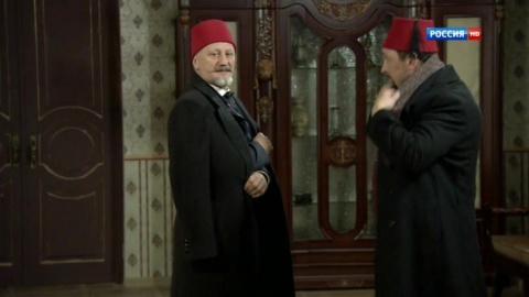 Последний янычар 1 сезон 53 серия