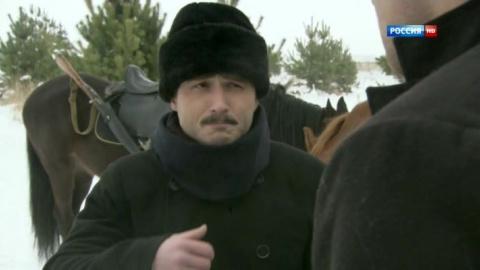 Последний янычар 1 сезон 53 серия, кадр 2