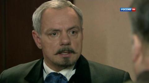 Последний янычар 1 сезон 53 серия, кадр 3