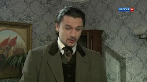 Последний янычар 1 сезон 53 серия, кадр 6