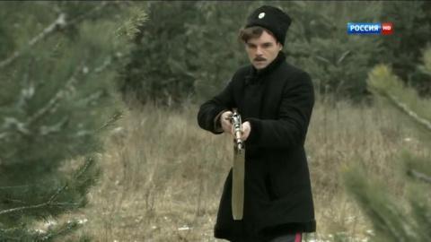 Последний янычар 1 сезон 54 серия, кадр 4