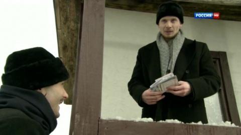 Последний янычар 1 сезон 57 серия, кадр 4