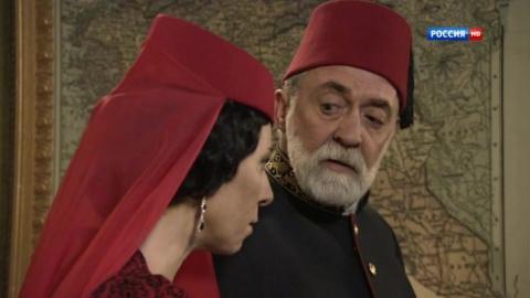 Последний янычар 1 сезон 58 серия