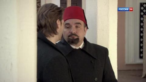 Последний янычар 1 сезон 58 серия, кадр 3