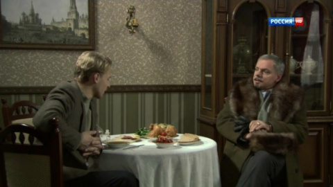 Последний янычар 1 сезон 59 серия, кадр 4