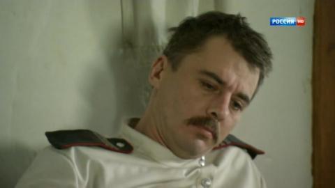 Последний янычар 1 сезон 6 серия, кадр 2