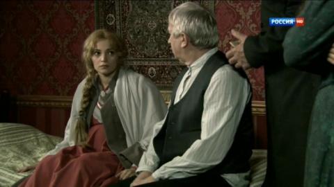 Последний янычар 1 сезон 63 серия, кадр 3