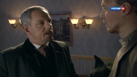 Последний янычар 1 сезон 64 серия, кадр 4