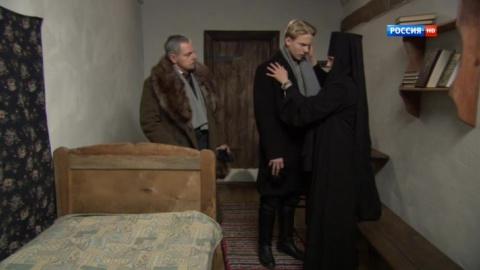 Последний янычар 1 сезон 64 серия, кадр 5