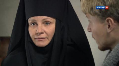 Последний янычар 1 сезон 64 серия, кадр 6