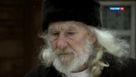 Последний янычар 1 сезон 65 серия, кадр 3
