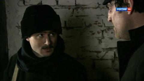 Последний янычар 1 сезон 65 серия, кадр 5