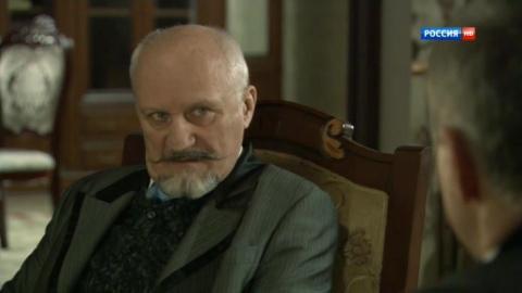 Последний янычар 1 сезон 66 серия, кадр 6