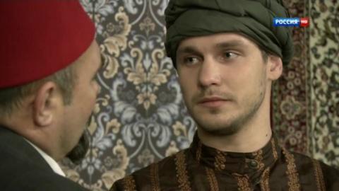 Последний янычар 1 сезон 67 серия, кадр 3