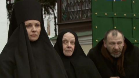 Последний янычар 1 сезон 74 серия