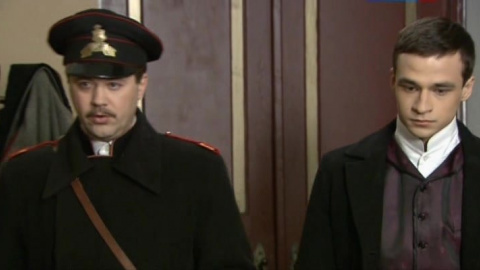 Последний янычар 1 сезон 79 серия, кадр 6