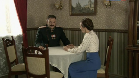 Последний янычар 1 сезон 81 серия, кадр 2