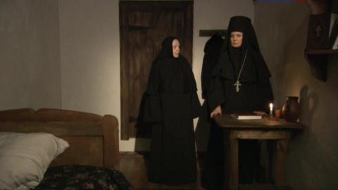 Последний янычар 1 сезон 84 серия, кадр 3