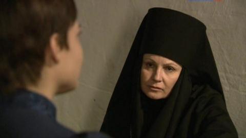 Последний янычар 1 сезон 84 серия, кадр 4