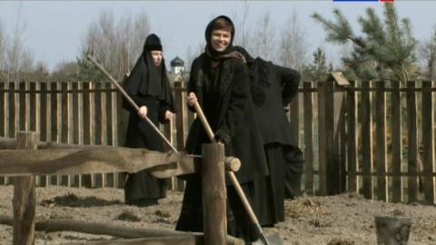 Последний янычар 1 сезон 86 серия, кадр 4