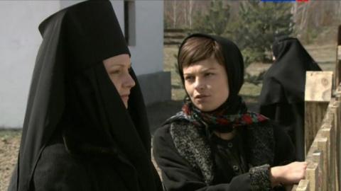 Последний янычар 1 сезон 86 серия, кадр 5
