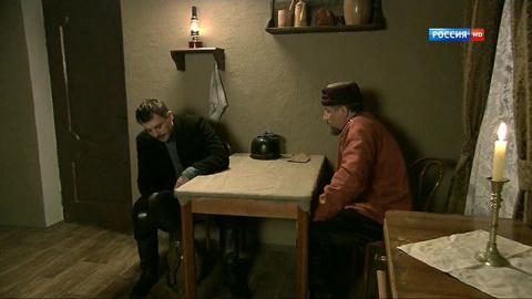 Последний янычар 1 сезон 97 серия
