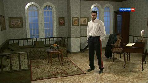 Последний янычар 1 сезон 97 серия, кадр 4