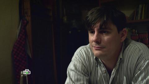 Последняя статья журналиста 1 сезон 1 серия, кадр 3