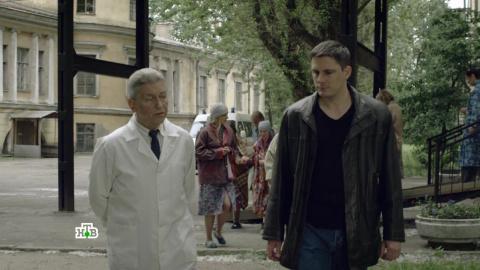Последняя статья журналиста 1 сезон 16 серия, кадр 6