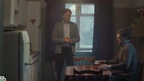 Посольство 1 сезон 10 серия, кадр 3